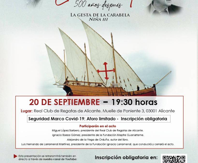 """Presentación """"Etayo y Larramendi. 500 años después"""""""